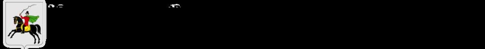УПРАВЛЕНИЕ ОБРАЗОВАНИЯ АДМИНИСТРАЦИИ ГОРОДСКОГО ОКРУГА КЛИН